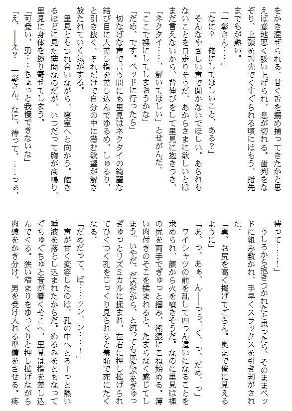 oyomeni02.jpg