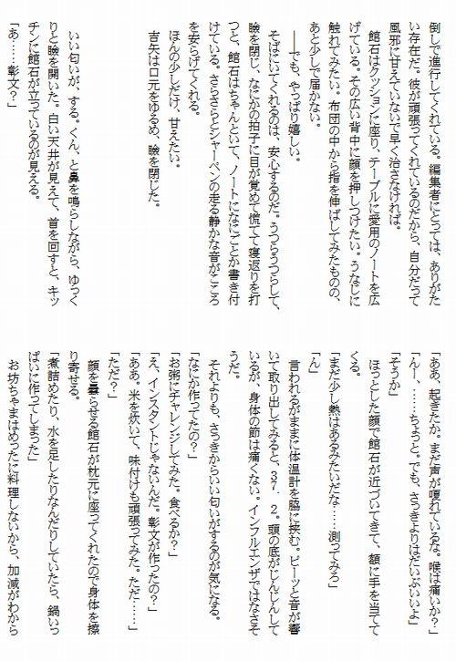 oujisama01.jpg
