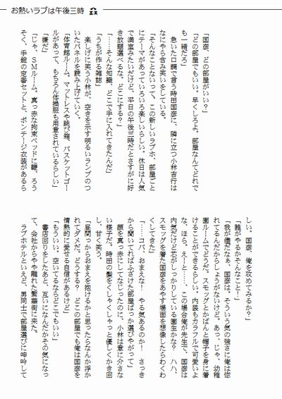 201208_01.jpg