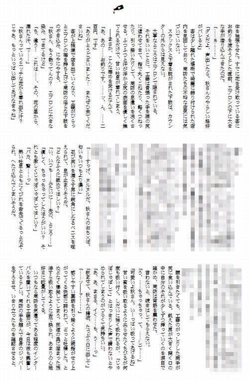 t_b00.jpg