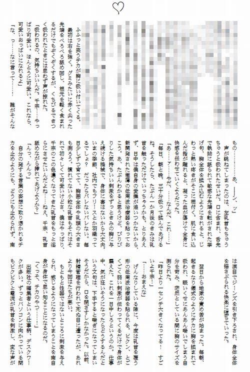 cm2012_00.jpg