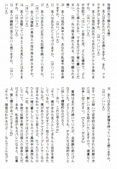 cm2013_02.jpg