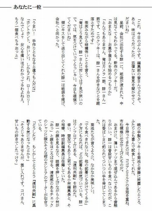 tanhin_01.jpg