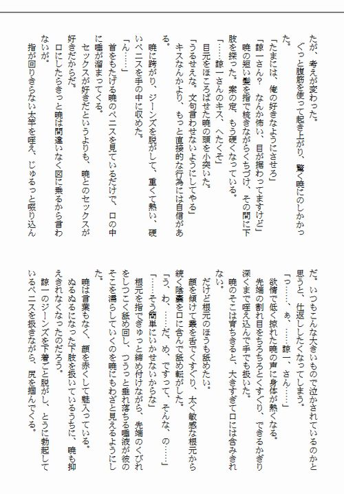 tanhin_02.jpg