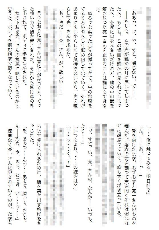 summerlove_t02.jpg