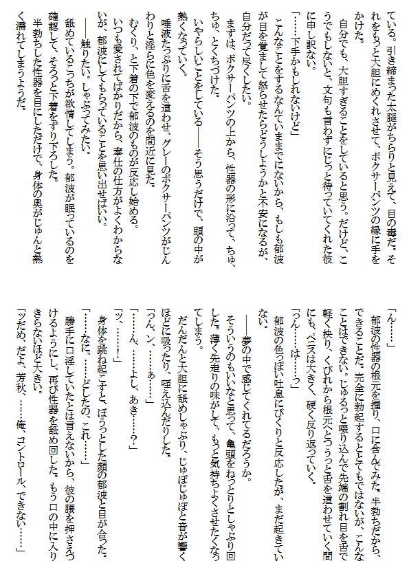 karada_01.jpg